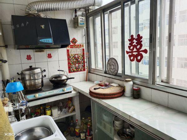 香港公寓 毛坯