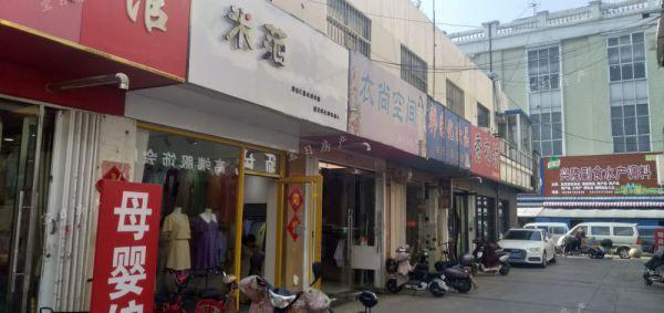 温州商城沿街 精装