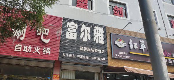 京剧团 精装