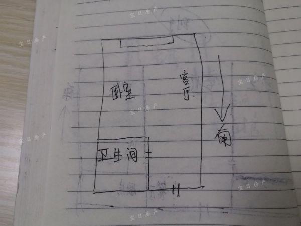 金沙广场 毛坯