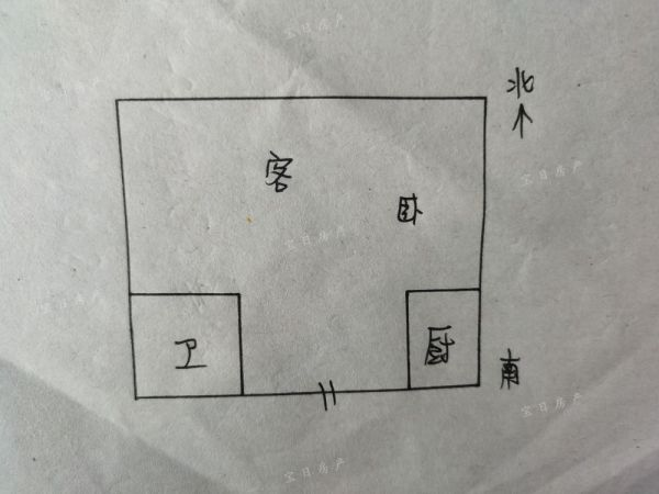 中央华府(万华·百合公寓) 精装